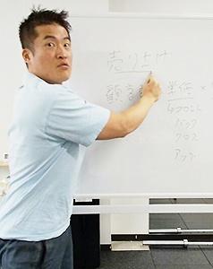 名古屋市南区 パーソナルトレーナー養成スクール  代表の写真2