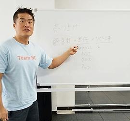 名古屋市南区 パーソナルトレーナー養成スクール 5つの特徴 イメージ写真1